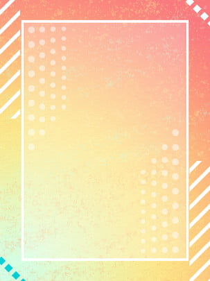 yellow green gradient geometric frosted stripes background , Yellow Green, Gradient, Geometric Background image