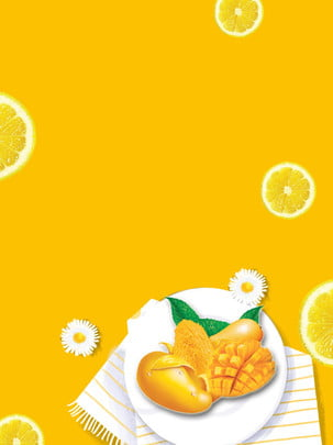 yellow minimalist summer fruit advertising background , Yellow, Lemon, Mango Background image