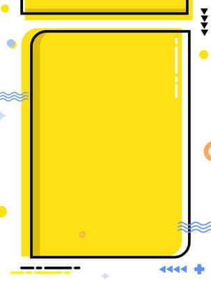 येलो मिनिमलिस्ट यंग meb स्टाइल क्यूट फनी बैकग्राउंड , पीला, सरल, युवा पृष्ठभूमि छवि
