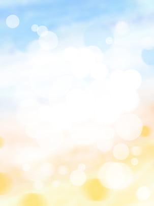 黃色失焦光斑夢幻背景 , 黃色, 失焦光斑, 夢幻 背景圖片