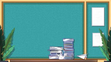 khuôn viên thanh niên mùa gió trường thiết kế nền bảng đen, Phong Cách Trẻ Trung, Khuôn Viên Trường, Bảng đen Ảnh nền