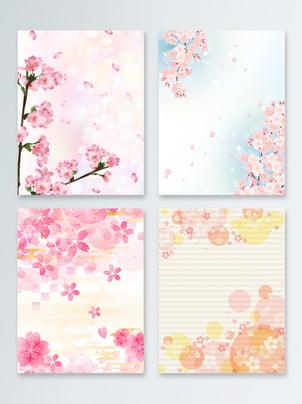 ゼファーピンクの桜の美しい背景 , ゼファー, ピンク, さくら 背景画像