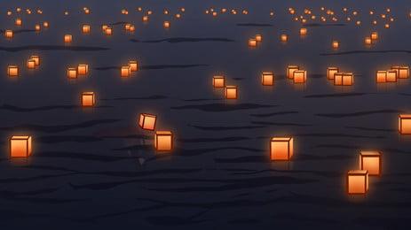 zhongyuan महोत्सव विषय कमल प्रकाश पृष्ठभूमि सामग्री, भूत उत्सव की पृष्ठभूमि, जुलाई पंद्रह पृष्ठभूमि, चीनी पारंपरिक त्योहार पृष्ठभूमि पृष्ठभूमि छवि