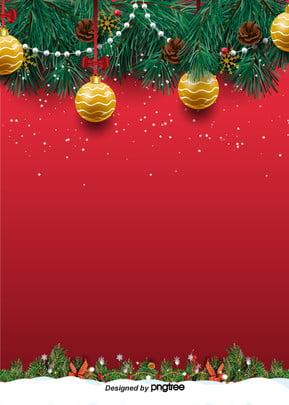 क्रिसमस के सजावटी डिजाइन पृष्ठभूमि , सर्दियों, क्रिसमस, गहने पृष्ठभूमि छवि