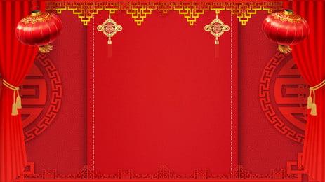 鸾凤和鸣喜庆中国の結婚式の背景デザイン, 中国風の背景, お祭りの背景, 赤の背景 背景画像