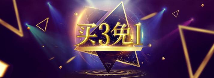 original song 11 112 lynx được  nhưng cuộc dạo chơi quanh những đồng tiền quảng cáo nền hình học, 618, Hiệu ứng ánh Sáng., Bis 11 Ảnh nền