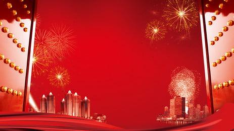 2018開門紅新背景, 新年快樂, 豬年, 紅色 背景圖片