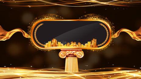 thiết kế nền giải thưởng sang trọng black gold 2019, Sang Trọng, Vàng đen, Lễ Thường Niên Ảnh nền