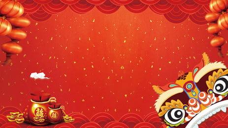 fundo de dança do leão ano novo chinês 2019, Lanterna, Vermelho Chinês, Ano Novo Dança Do Leão Imagem de fundo
