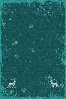 Chất liệu nền đêm giáng sinh 2019 Giáng Sinh Nền Hình Nền
