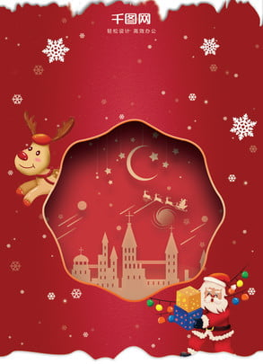2019 christmas new years day background material , Christmas Background, Paper Cut Wind Background, Red Background image