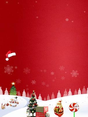 2019クリスマス元旦二重背景素材 雪が降る クリスマスツリー 元旦の背景 背景画像