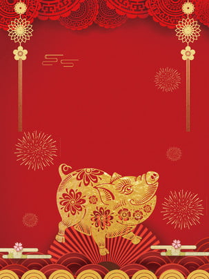 Material de fundo 2019 porco dourado dia ano novo Nó Chinês Fogos Imagem Do Plano De Fundo