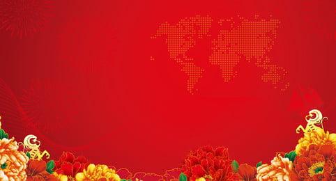 Thiết kế nền hoa mẫu đơn năm 2019 Nền đỏ Hoa mẫu Nền Liệu Mẫu Hình Nền