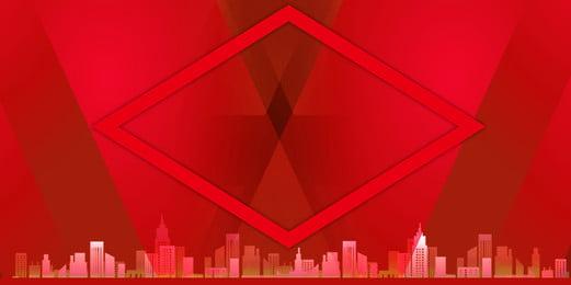 2019 रेड कॉर्पोरेट वार्षिक बैठक स्टेज पृष्ठभूमि गौरव 2019 की पृष्ठभूमि पृष्ठभूमि कर्मचारी पृष्ठभूमि छवि