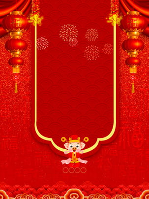 2019 ano do projeto fundo da lanterna dos fogos de artifício , Lanterna, Fogos De Artifício, Xiangyun Imagem de fundo