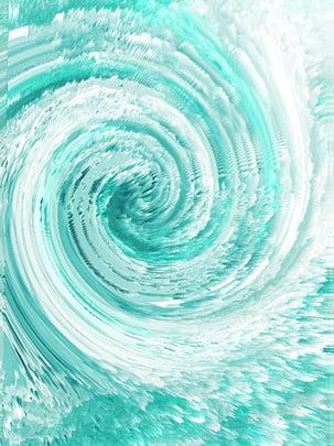3 डी टकसाल हरी ज़ुल्फ़ सार पृष्ठभूमि , 3 डी भंवर पृष्ठभूमि, अमूर्त, टकसाल पृष्ठभूमि छवि