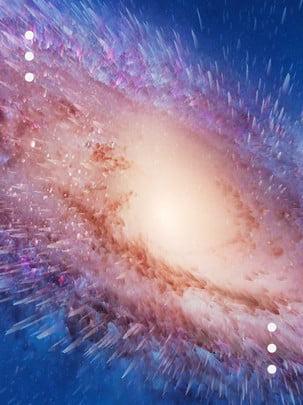 3d sci fi romantic cool vortex color star river background , Brilliant, Cool, Vortex Background image