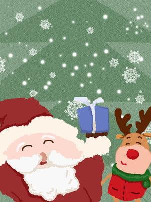 thiết kế nền giáng sinh pixel của thập niên 80 , Giáng Sinh, Giáng Sinh Vui Vẻ, Pixel Retro 80 Ảnh nền
