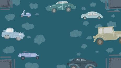 抽象的な自動車排ガス環境保護の背景素材 交通 排気ガス カラー背景 背景画像