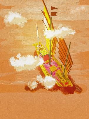 tóm tắt thiết kế thuyền buồm biển , Minh Họa Nền, Tóm Tắt Nền, Sơn Dầu Nền Ảnh nền