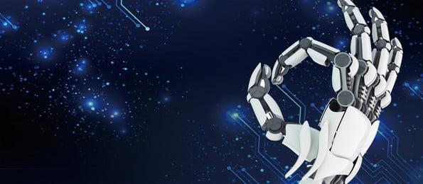高級智能手指廣告背景, 廣告背景, 深藍色背景, 星點 背景圖片
