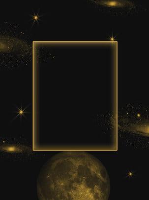 công nghệ cảm với ánh trăng vàng nền thương mại rất đơn giản , 唯美, Kinh Doanh, Ánh Sáng Ảnh nền