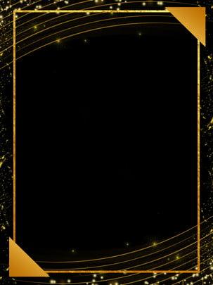 सभी काले सोने शांत प्रकाश प्रभाव सीमा पृष्ठभूमि , काला सोना, ठंडा, प्रकाश प्रभाव पृष्ठभूमि छवि