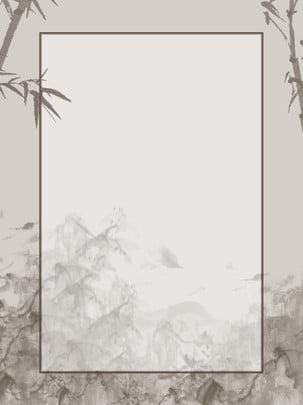 すべての中国風水竹の背景 , インク, 風景の背景, 境界線の背景 背景画像