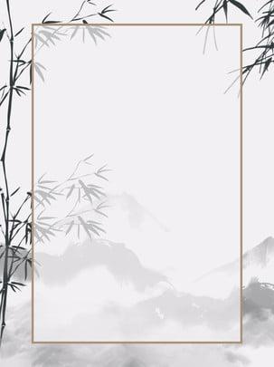 すべての中国風水竹の背景 , 中国風の背景, インクの背景, 風景の背景 背景画像
