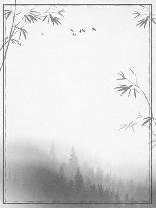 すべての中国風水竹の背景 , 中華風, インク, 竹 背景画像