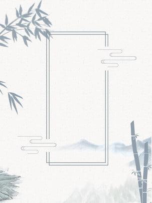 すべての中国風水竹の背景 , 中華風, レトロ, 竹 背景画像