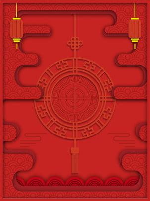 全中國風喜慶紅色節日背景素材 紅色 喜慶 春節背景圖庫