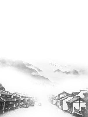 Aller jiangnan stadttinten landschaftshintergrund Landschaft Tinte Chinesische Hintergrundbild