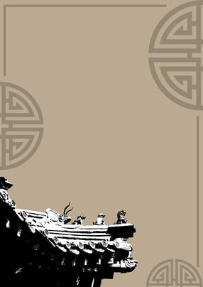 प्राचीन चीनी पवन कक्ष प्रदर्शनी बोर्ड पृष्ठभूमि , चीनी शैली का पोस्टर, चीनी शैली की तस्वीर, चीनी पवन सामग्री पृष्ठभूमि छवि