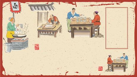 古代スタイルの手描きの露店広告の背景, 広告の背景, 中華風, 古代のスタイル 背景画像