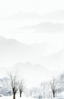 Nước từ trên núi chảy xuống nền nếp xưa rất đơn giản Thuỷ mặc đồ Trung Quốc Phong Hình Nền