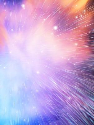 वायुमंडल की कल्पनाएँ नीले गुलाबी ढाल वाले बादल आकाश पृष्ठभूमि पर चलते हैं , काल्पनिक पृष्ठभूमि, वायुमंडलीय पृष्ठभूमि, गुलाबी ढाल पृष्ठभूमि पृष्ठभूमि छवि