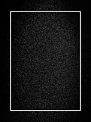वायुमंडलीय काले मैट बनावट पृष्ठभूमि , वातावरण, मलना, काला पृष्ठभूमि छवि
