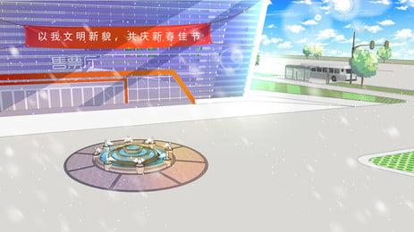 大氣商務大廈玻璃窗背景設計, 清新背景, 大氣背景, 商務大廈 背景圖片