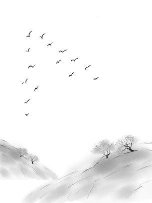 tranh trung quốc khí quyển phong cách hoa mực ngỗng hoang núi cô đơn , Ngỗng Hoang, Phong Cách Trung Quốc, Mực Ảnh nền