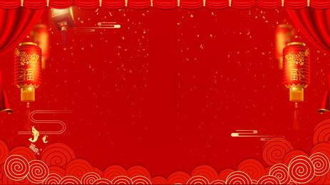 Атмосферный китайский Red Joy Spring Festival Board Фон Новогодний фон Фонарь фон Красный фон фон Рекламный Фоновое изображение