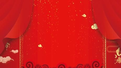 không khí trung quốc red joy spring festival board bối cảnh, Nền Năm Mới, Đèn Lồng, Nền đỏ Ảnh nền