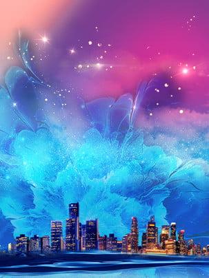 atmospheric color high end real estate background design , Business Center Background, Liquidation Background, Grand Opening Background Background image