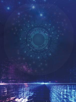 atmospheric color smart technology background , Data, Business, Blue Background image