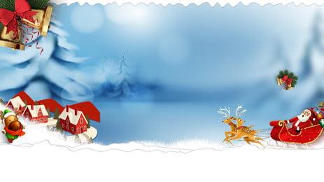 वायुमंडलीय रचनात्मक क्रिसमस खुश पृष्ठभूमि सामग्री, वातावरण, क्रिएटिव, क्रिसमस की शुभकामनाएँ पृष्ठभूमि छवि