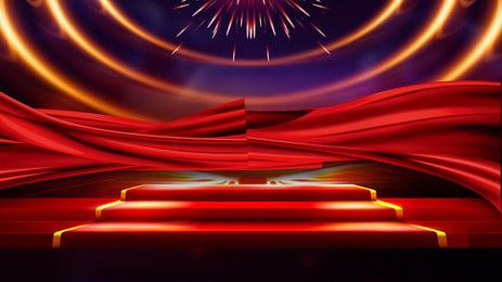 hội nghị thường niên của doanh nghiệp khí quyển tuyên dương nền tảng, Nền Sân Khấu, Pháo Hoa, Nền Lễ Hội Ảnh nền