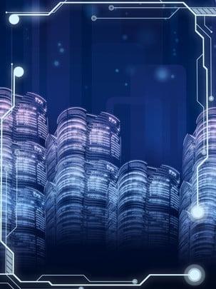công nghệ phát sáng tưởng tượng khí quyển city blue purple gradient background , Nền Màu Xanh, Nền Màu Tím, Biên Giới Công Nghệ Ảnh nền