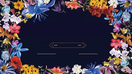 latar belakang pengiklanan bunga atmosfera, Latar Belakang Pengiklanan, Cantik, Cawangan Bunga imej latar belakang
