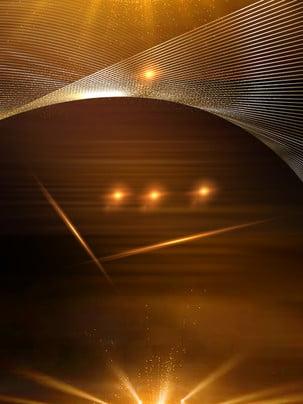 chất liệu nền cao cấp của bầu không khí , Nền Cao Cấp, Khí Quyển, Lưới Ảnh nền